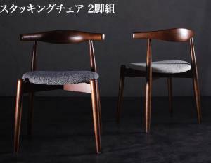 ダイニングチェア 2脚 スタッキング 椅子 おしゃれ 北欧 安い アンティーク 木製 シンプル ( 食卓椅子 2脚スタッキングチェア ) 座面高47 座面 高め ファブリック 背もたれ シートクッション コンパクト 小さめ モダン スタイリッシュ クール
