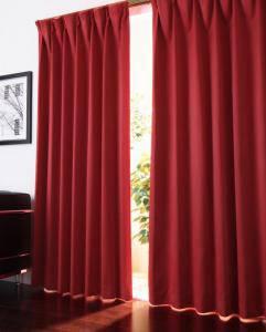 カーテン 遮光 遮光カーテン 安い おしゃれ 北欧 リビング モダン 子供部屋 こども部屋 既製品 ( 幅100 (2枚)遮光カーテン2枚 100×230cm )