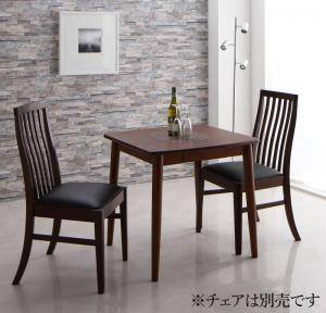 ダイニングテーブル おしゃれ 安い 北欧 食卓 テーブル 単品 モダン 机 会議用テーブル ( テーブルブラウン幅75 )