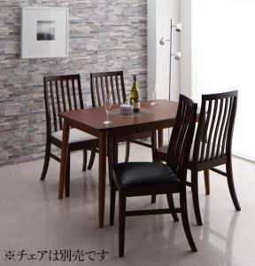 ダイニングテーブル おしゃれ 安い 北欧 食卓 テーブル 単品 モダン 机 会議用テーブル ( テーブルブラウン幅115 )