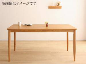 ダイニングテーブル おしゃれ 安い 北欧 食卓 テーブル 単品 モダン 会議 事務所 ( 机 ナチュラル 幅150×75 ) 4人用 5人用 オーク 木製 デザイナーズ クール スタイリッシュ ミッドセンチュリー