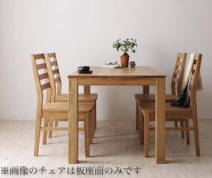 ダイニングセット ダイニングテーブルセット 4人 四人 4人用 四人用 椅子 ダイニングテーブル おしゃれ 安い 北欧 食卓 ( 5点(テーブル+チェア4脚)オーク 板座×PVC座幅180 )