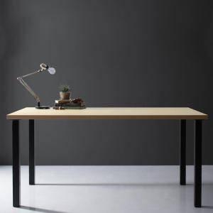 ダイニングテーブル おしゃれ 安い 北欧 食卓 テーブル 単品 モダン 机 会議用テーブル ( 食卓テーブルナチュラル ストレート脚幅150 )