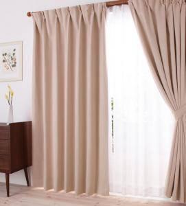 カーテン 安い おしゃれ 北欧 リビング モダン 子供部屋 こども部屋 既製品 ( 幅150 (2枚) 150×178cm )
