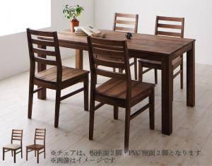 ダイニングセット ダイニングテーブルセット 4人 四人 4人用 四人用 椅子 ダイニングテーブル おしゃれ 安い 北欧 食卓 ( 5点(テーブル+チェア4脚)ウォールナット 板座×PVC座幅135 )