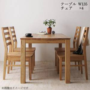 ダイニングセット ダイニングテーブルセット 4人 四人 4人用 四人用 椅子 ダイニングテーブル おしゃれ 安い 北欧 食卓 ( 5点(テーブル+チェア4脚)オーク 板座幅135 )