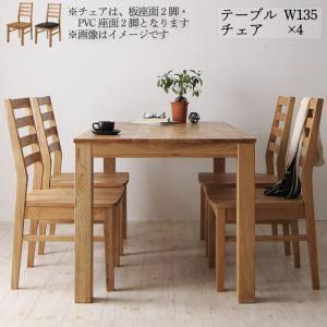 ダイニングセット ダイニングテーブルセット 4人 四人 4人用 四人用 椅子 ダイニングテーブル おしゃれ 安い 北欧 食卓 ( 5点(テーブル+チェア4脚)オーク 板座×PVC座幅135 )