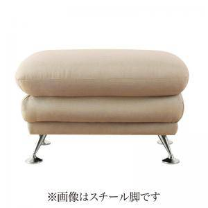 オットマン チェア スツール 足置き 低い 椅子 いす おしゃれ 北欧 木製 アンティーク 安い チェアー 腰掛け シンプル ( ファブリック オットマン木脚 )