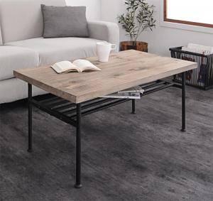センターテーブル ローテーブル おしゃれ 北欧 木製 リビングテーブル コーヒーテーブル 応接テーブル デスク 机 ( センタ―テーブル幅90 )