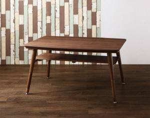 ダイニングテーブル こたつテーブル コタツ 長方形 ハイタイプ 椅子用 おしゃれ 安い 北欧 食卓 テーブル 単品 モダン 机 会議用テーブル ( こたつテーブル幅120 )
