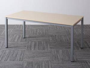 ダイニングテーブル おしゃれ 安い 北欧 食卓 テーブル 単品 モダン 机 会議用テーブル ( オフィステーブル幅150 )