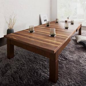 コタツ こたつテーブル センターテーブル ローテーブル おしゃれ 安い 北欧 木製 リビングテーブル アジアン ( こたつテーブル長方形(80×120~180cm)