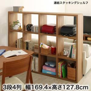本棚 ディスプレイラック 棚 シェルフ オープンラック 収納 北欧 おしゃれ 木製 ラック 飾り棚 リビング ( ロータイプ 幅169.4 )
