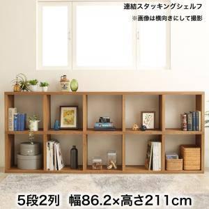 本棚 ディスプレイラック 棚 シェルフ オープンラック 収納 北欧 おしゃれ 木製 ラック 飾り棚 リビング ( ハイタイプ 幅86.2 )