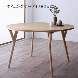 ダイニングテーブル 丸 丸型 丸テーブル おしゃれ 安い 北欧 食卓 テーブル 単品 モダン 机 会議用テーブル ( 食卓テーブル直径120 )