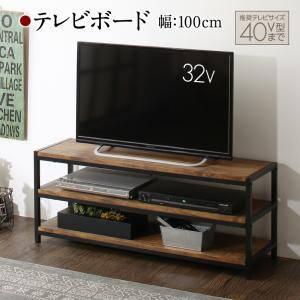 テレビ台 おしゃれ 安い 北欧 ローボード テレビボード TV台 テレビラック TVボード TVラック 収納 多い ( テレビ台100cm 40cm 30cm )