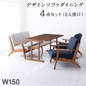 ダイニングセット ダイニングテーブルセット 4人 四人 4人用 四人用 椅子 ソファー ソファ ダイニングテーブル おしゃれ 安い 北欧 食卓 ( 4点(テーブル+2Pソファ1脚+1Pソファ2脚)幅150 )