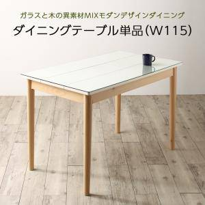 ダイニングテーブル おしゃれ 安い 北欧 食卓 テーブル 単品 モダン 机 会議用テーブル ( 食卓テーブル幅115 )