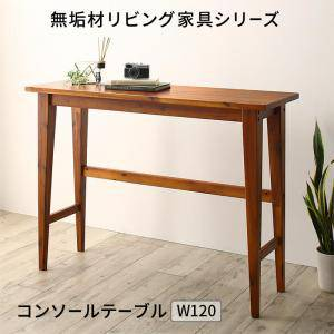 カウンターテーブル おしゃれ 北欧 キッチン カフェ スリム バーテーブル バーカウンター ハイテーブル ( デスク 幅120×40 ) 2人用 一人暮らし コンパクト 小さめ ワンルーム 無垢 アジアン ミッドセンチュリー
