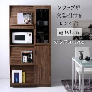 食器棚 おしゃれ 北欧 安い キッチン 収納 棚 ラック レンジ台 カップボード ハイタイプ 大容量 ( レンジ台ガラス扉 )