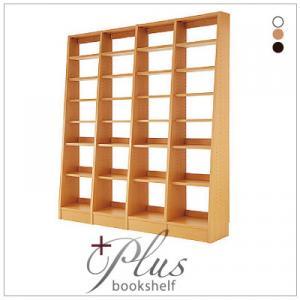 本棚 書棚 大容量 可動棚 壁面収納 無限 横 連結 本体+横連結棚3体 セット ブラウン 茶色 ナチュラル ホワイト 白