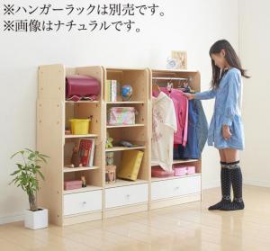本棚 書棚 かわいい 可愛い ポップ 日本製 国産 ランドセルラック*ブックラック ホワイト ホワイト 白