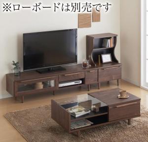 ローテーブル 棚 ディスプレイ 本棚 ウォールナット 日本製 国産 ほぼ 完成品 2点セット/センターテーブル×キャビネットダーク ブラウン 茶色 ウォールナット
