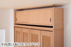 食器棚 キッチンストッカー 耐震 収納 上置き 上置 つっぱり 突っ張り 高さ35 cm~67cm対応でどこでも設置可 幅86x奥29cmダーク ブラウン 茶色 ナチュラル ホワイト 白