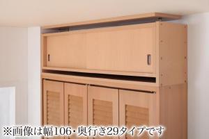 食器棚 キッチンストッカー 耐震 収納 上置き 上置 つっぱり 突っ張り 高さ35 cm~67cm対応でどこでも設置可 幅86x奥44cmダーク ブラウン 茶色 ナチュラル ホワイト 白