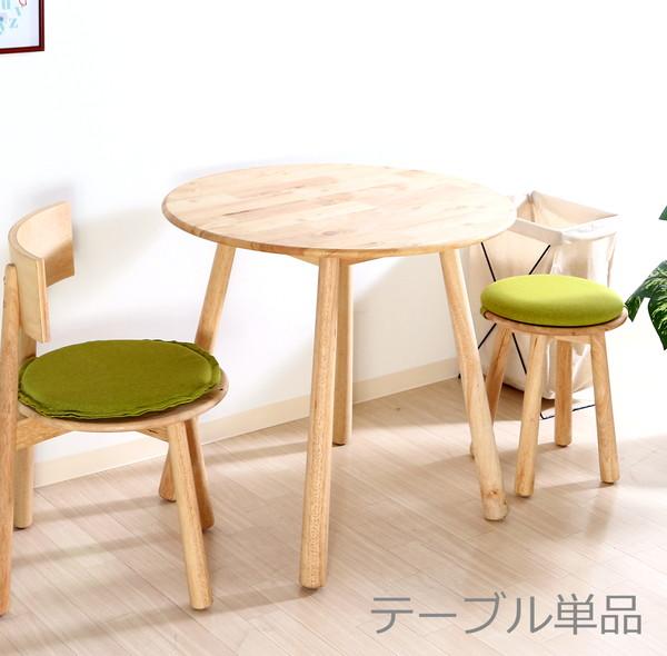 ソファーテーブル サイドテーブル パソコンデスク コーヒーテーブル ティーテーブル ベッドサイドテーブル ナイトテーブル 軽量 コンパクト 小型 小さい 小さめ 小 ミニ 一人暮らし ワンルーム ナチュラル 幅80 奥行80 高さ72