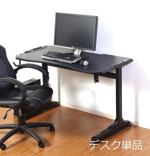 パソコンデスク 勉強机 PCデスク おしゃれ 安い 北欧 シンプル オフィスデスク 大人 子供 ブラック 幅120 奥行65 高さ73