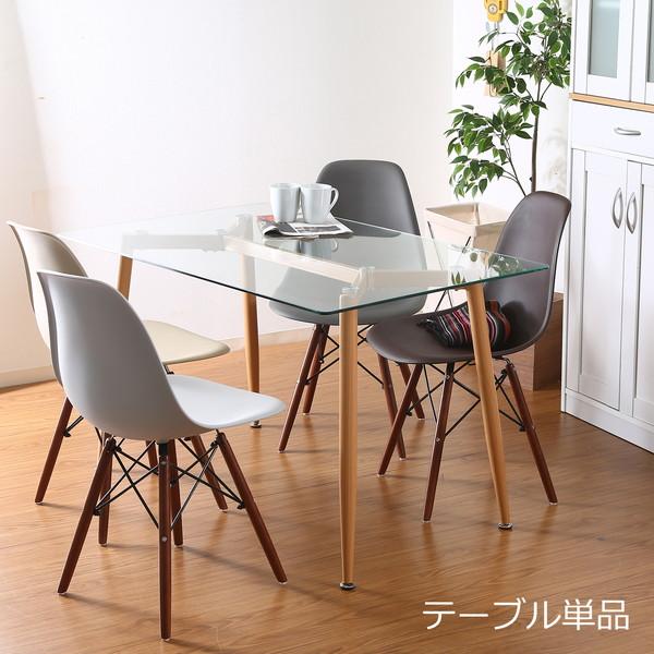 ダイニングテーブル おしゃれ 安い 北欧 食卓 テーブル 単品 モダン 机 会議用テーブル ナチュラル 幅120 奥行75 高さ70