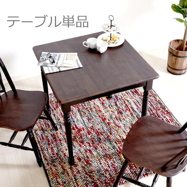 ダイニングテーブル おしゃれ 安い 北欧 食卓 テーブル 単品 モダン 机 会議用テーブル ブラック 幅74 奥行74 高さ72