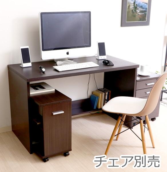 パソコンデスク 勉強机 PCデスク おしゃれ 安い 北欧 シンプル オフィスデスク 大人 子供 ブラウン 幅120 奥行60 高さ73