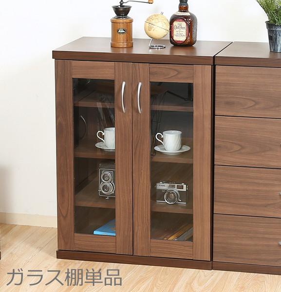 食器棚 おしゃれ 北欧 安い キッチン 収納 棚 ラック 木製 大容量 カップボード ダイニングボード ブラウン 幅60 奥行40 高さ80