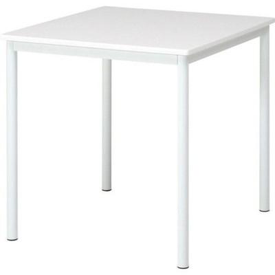 ダイニングテーブル 単品 2人用 正方形 幅75 ( 食卓 食卓テーブル カフェテーブル コーヒーテーブル 北欧 リビング ) ホワイト 白 送料無料 送料込み