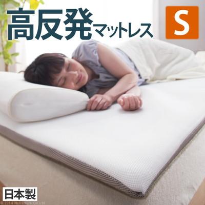 マットレス エアーマットレス シングル 100×200cm 高反発 3つ折り 三つ折り 洗える 快眠 熟睡 日本製 国産 軽量 除湿 通気性 保温