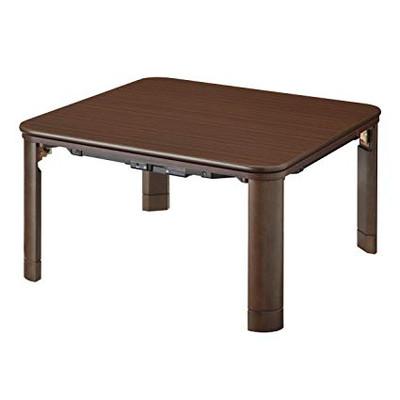 センターテーブル ローテーブル 座卓 天然木 折れ脚 折りたたみ リバーシブルこたつ 75x75cm フラットヒーター 正方形 【こたつ リビングテーブル ダイニングテーブル ちゃぶ台 サイドテーブル コーヒーテーブル カウンターテーブル 送料無料】