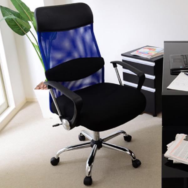 オフィスチェア 事務椅子 椅子 チェア ハイバック メッシュ 低反発 デスクチェア キャスター付き椅子 キャスター 肘付き椅子 肘掛け椅子 肘置き 肘付 肘掛