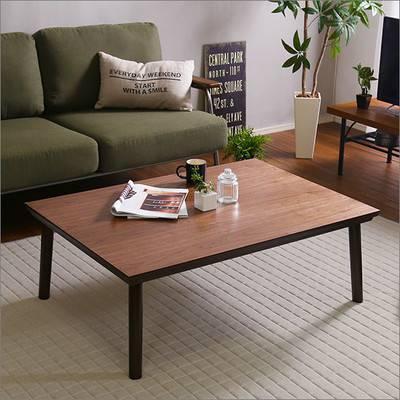 こたつ 木目 カーボンヒーター 105×75幅 長方形 単品 センターテーブル ローテーブル コーヒーテーブル デスク 机 文机 一人暮らし リビング ロー 低い