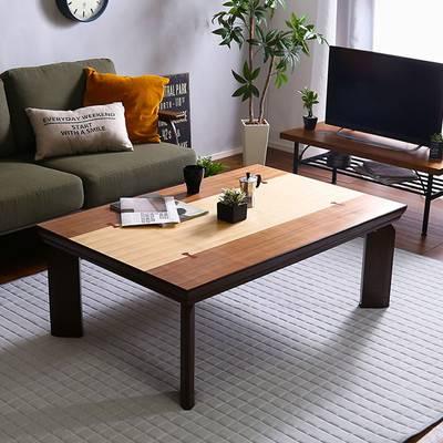 継脚 高さ調節 こたつ ブラウン色 カーボンヒーター 120×80幅 長方形 単品 センターテーブル ローテーブル コーヒーテーブル デスク 机 文机 一人暮らし
