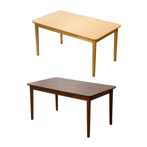 四人用 4人用 ダイニングテーブル単品 幅130cm ナチュラル ロー ロータイプ ローチェア 木製 ダイニングテーブル カフェテーブル 食卓 ソファテーブル 机 コーヒーテーブル 台所 家具 インテリア 北欧 モダン シンプル おしゃれ 食事
