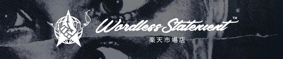 Wordless Statement 楽天市場店:新進気鋭のインポートブランドが勢揃い