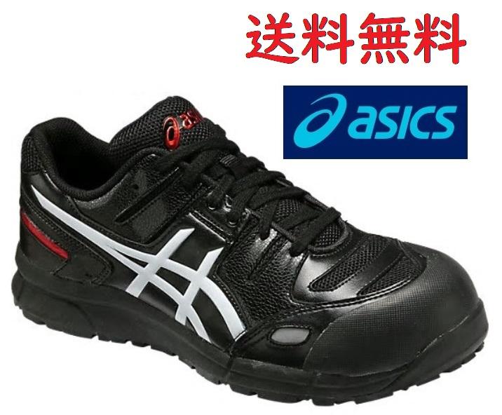 【送料無料・アシックス・安全靴タイプのプロテクトスニーカー(セーフティーシューズ)fcp103】asicL・JIS規格外・JASS規格A種認定品先芯入りセフティーシューズタイプです