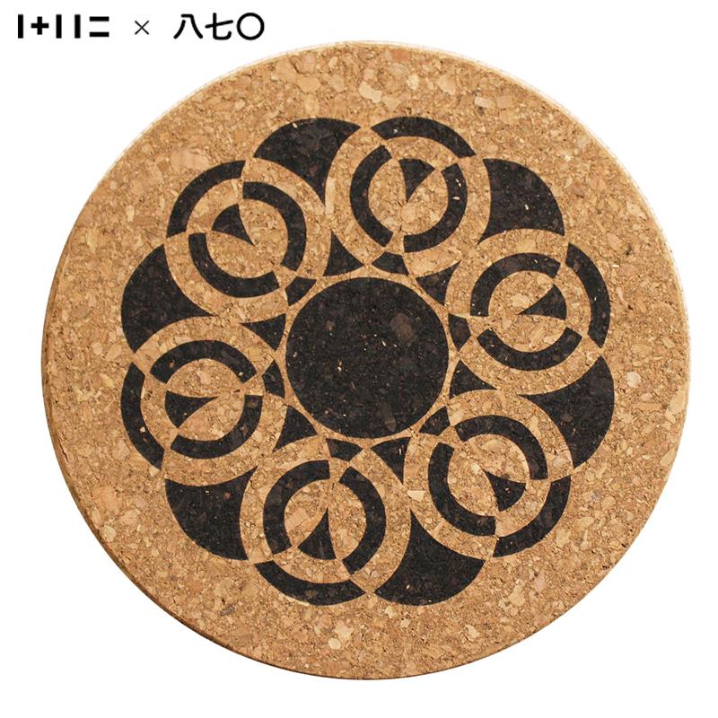 「1+11=八七〇」鍋敷き(2) コルク コンパス おしゃれ デザイン インテリア テーブルウェア 食卓 キッチン 丸