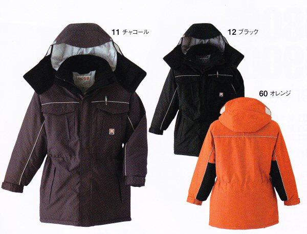 【送料無料】旭蝶繊維NO.51002防寒(極寒)コートM~6L防寒服