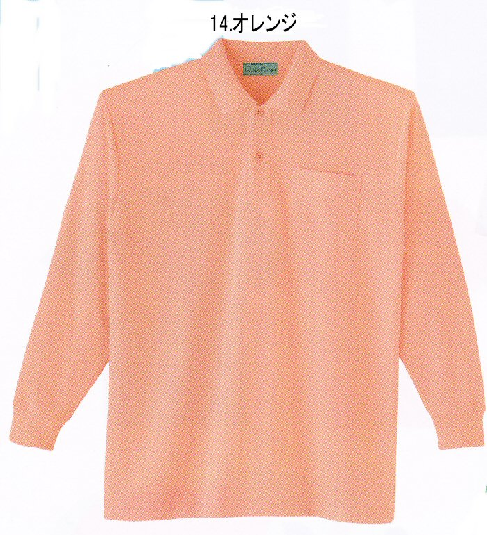 NO.KM3800長袖ポロシャツ(左胸ポケット付)・帯電防止素材・5L春夏ニット