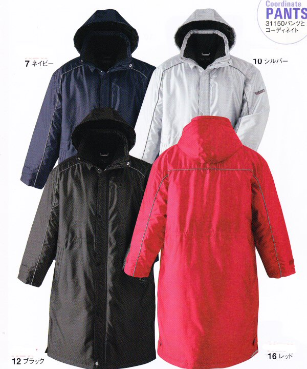 【送料無料】NO.AC31500ベンチコート防寒服ポリエステル100%旭蝶繊維S~L