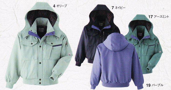 【送料無料】旭蝶繊維NO.E45000防寒ジャンパーM~6L防寒服