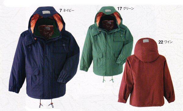 【送料無料】旭蝶繊維NO.E64500防寒コート防水防寒M~5L防寒服